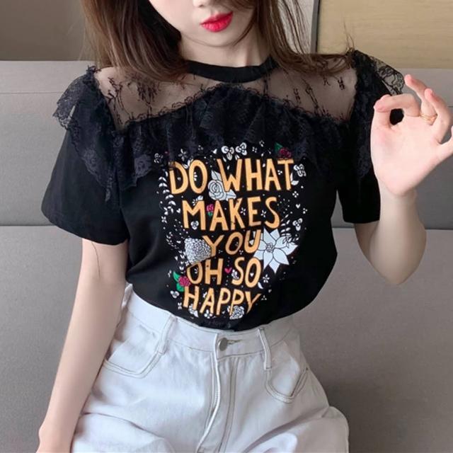 【BBHONEY】百搭氣質蕾絲拼接短袖上衣(網美熱搜款)