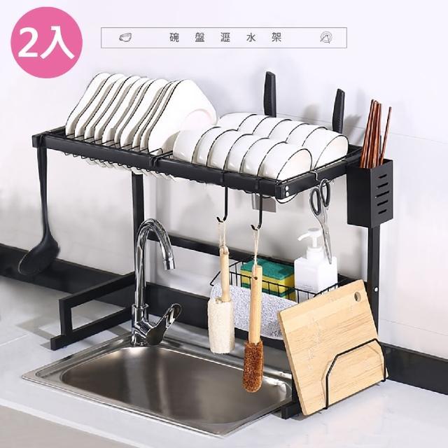【VENCEDOR】不鏽鋼水槽置物架 碗架碗盤架 水槽瀝水架(水槽置物架 廚房收納神器 碗盤瀝水-63公分單槽2入)