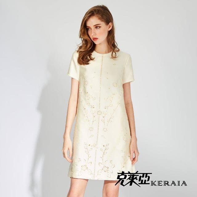 【KERAIA 克萊亞】雅人清致壓紋燙金花朵洋裝