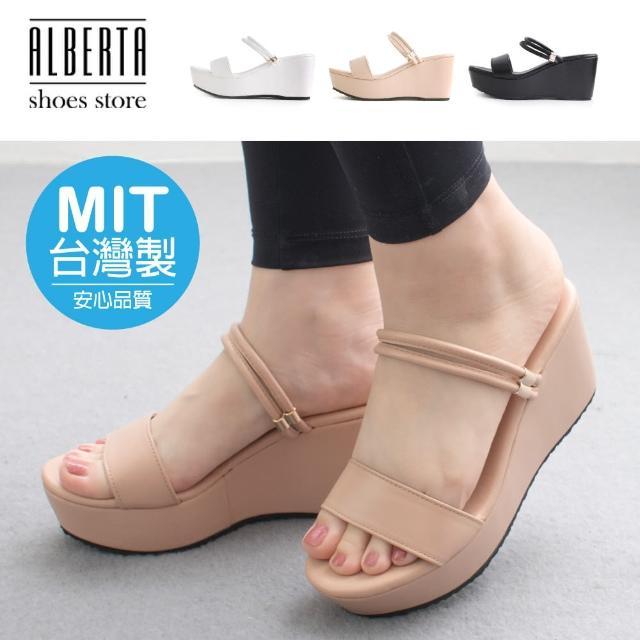 【Alberta】MIT台灣製 前4後8cm涼鞋 優雅氣質一字寬帶 皮革圓頭楔型厚底兩穿涼拖鞋