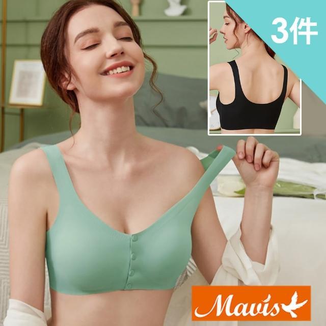 【Mavis 瑪薇絲】前開扣無痕無鋼圈內衣/哺乳內衣(3件組)