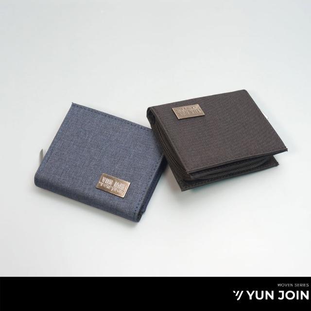 【YUN JOIN】woven-拉鍊短夾(日系織面 皮夾 錢包 多卡位 零錢收納 短夾)