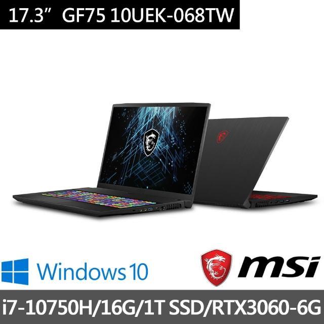 MSI 微星【鍵盤組】GF75 10UEK-068TW 17吋3060獨顯窄邊框電競筆電(i7-10750H/16G/1T SSD/RTX 3060/Win10)