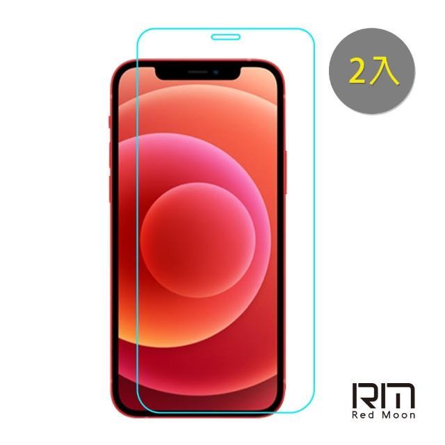 【RedMoon】APPLE iPhone 12 mini 5.4吋 9H螢幕玻璃保貼 2.5D滿版保貼 2入(i12mini)