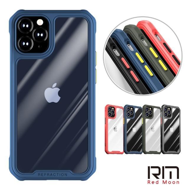 【RedMoon】APPLE iPhone 12 / i12 Pro 6.1吋 撞色雙料TPU+壓克力防摔手機殼