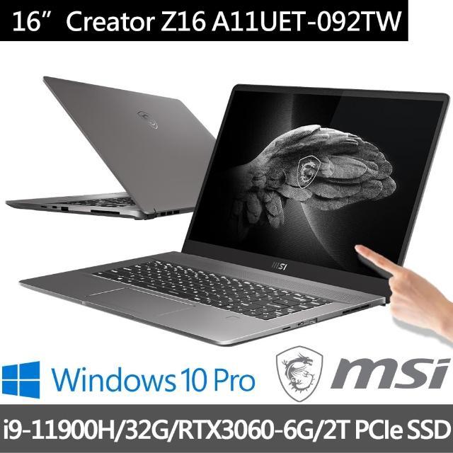 MSI 微星【鍵盤組】Creator Z16 A11UET-092TW 15吋QHD電競筆電(i9-11900H/32G/2T SSD/RTX 3060-6G/Win10P)
