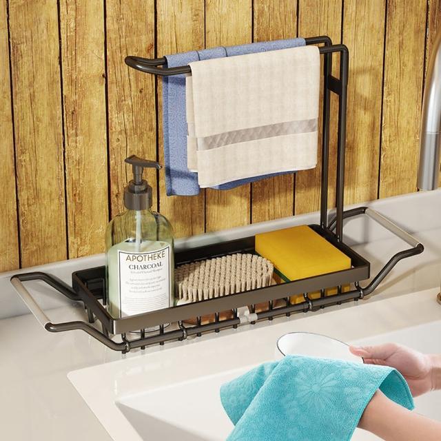 【居家生活Easy Buy】201不銹鋼廚房伸縮水槽抹布收納架-小款(抹布置物架 廚房收納架)