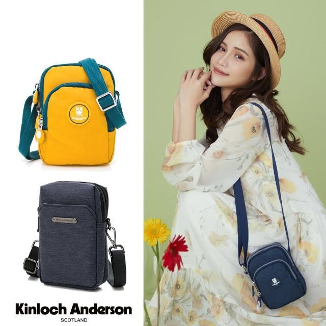 【Kinloch Anderson】多功能夾層小款側背包(多款任選)