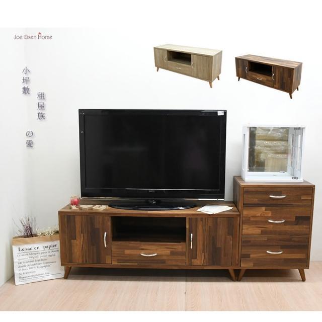 【喬艾森】簡約雙門電視櫃 收納櫃 實木腳電視櫃 櫃子(簡約雙門電視櫃)