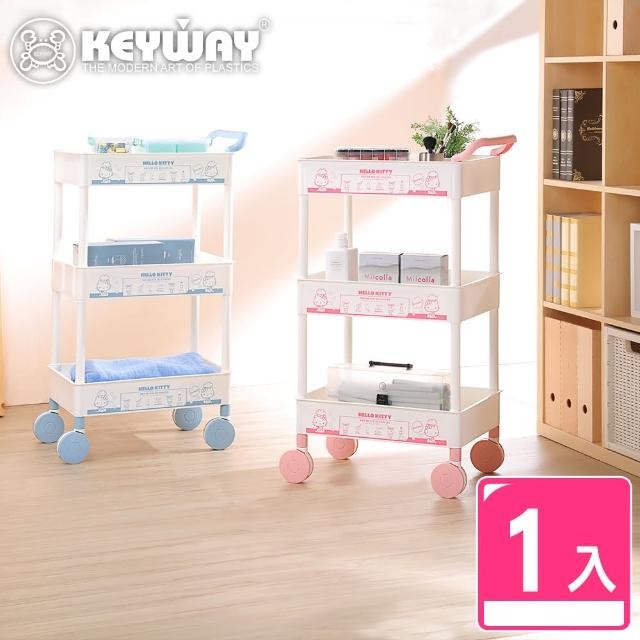 【KEYWAY】Kitty三層活動推車 餅乾(正版授權 MIT台灣製造)