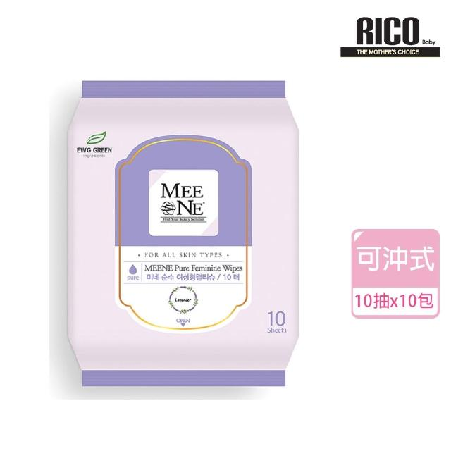 【RICO baby】MEENE 衛生護理可沖式濕紙巾10抽