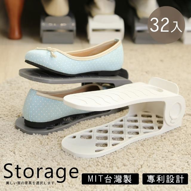 【Akira】32入組-MIT專利調整收納鞋架(收納架 鞋盒 鞋材 置物架)