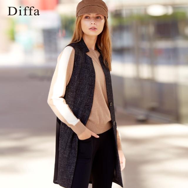 【Diffa】拼接休閒西裝背心
