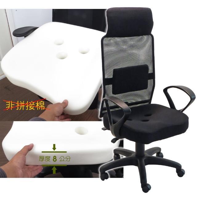【LOGIS】邏爵-奧布里超高背工學專利三孔坐墊椅(辦公椅 電腦椅 美臀椅)
