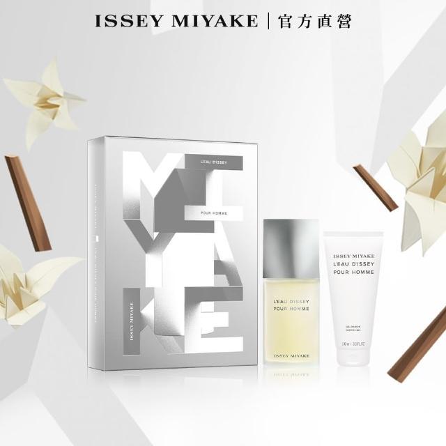 【ISSEY MIYAKE 三宅一生】禮盒組-一生之水男香禮盒(官方直營)