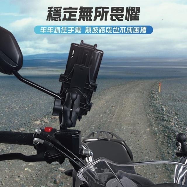 【車用百貨】自行車摩托車防抖多功能手機支架(360度旋轉/2款式可選)
