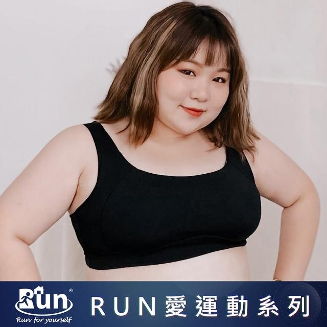【EASY SHOP】RUN-大胸專屬防震吸排涼感背釦式運動內衣(經典黑)