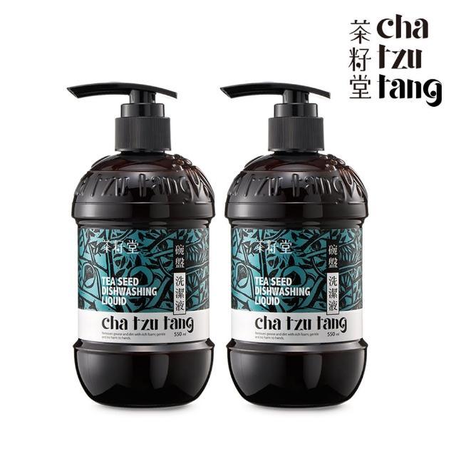 【茶籽堂】碗盤洗潔液550mL(2入組)