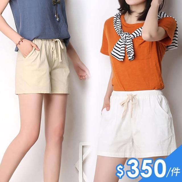 【LANNI 藍尼】兩件組 舒適多色鬆緊棉麻短褲(亞麻/寬鬆/褲子/綁帶)