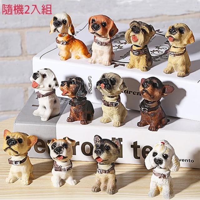 【TDL】搖頭狗狗柯基雪納瑞拉布拉多小狗公仔桌上擺飾品禮物6公分隨機2入組 43-00030