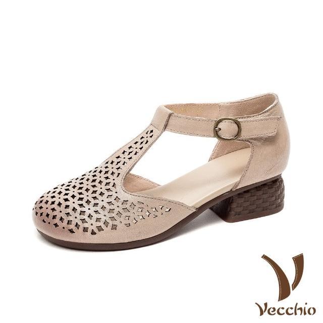 【Vecchio】真皮涼鞋 粗跟涼鞋 T字涼鞋/全真皮復古縷空窗花造型T字帶粗跟涼鞋(杏)