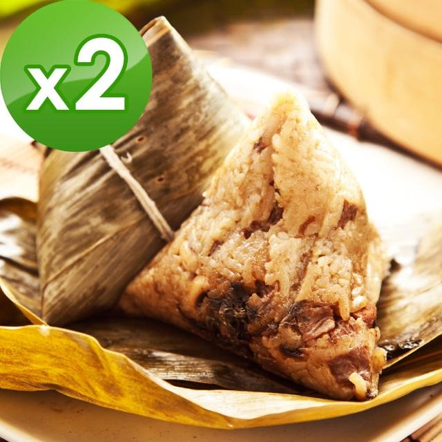 【樂活e棧】頂級素食滿漢粽子2包(6顆/包)