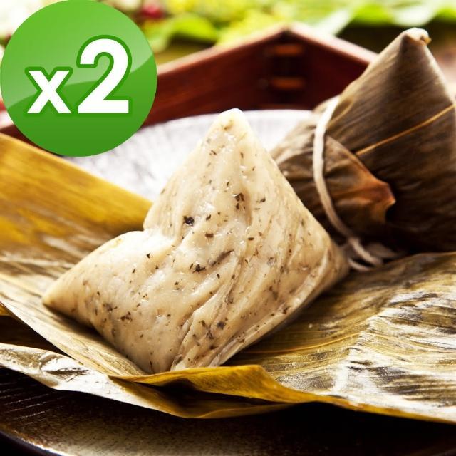 【樂活e棧】素食客家粿粽子2包(6顆/包)