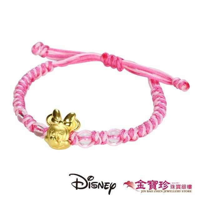 【Disney 迪士尼】編織黃金手鍊-美妮款/粉紅-0.37錢±0.10(金寶珍銀樓)