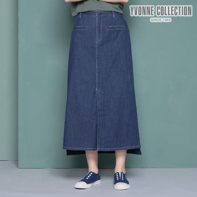 【Yvonne Collection】前後拼接牛仔長裙(皇家藍)