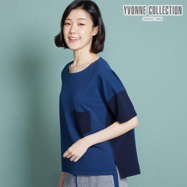 【Yvonne Collection】雙色拼接短袖上衣(丈青藍)