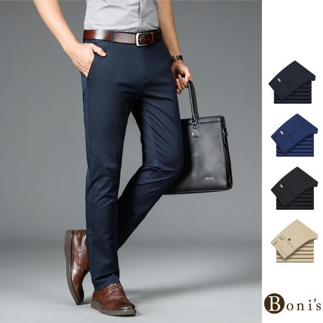 【Boni's】純棉透氣商務西裝褲 L-4XL(現+預 藏青色 / 深藍色 / 黑色 / 卡其色)