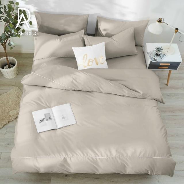【AnD Bedding】MIT 200織精梳棉六件式特大床包被套枕頭組(多色任選)