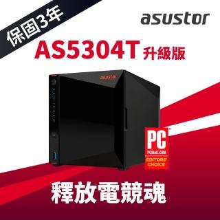 【搭WD 金標 4TB x2】ASUSTOR 華芸 AS5304T 升級版4Bay NAS網路儲存伺服器