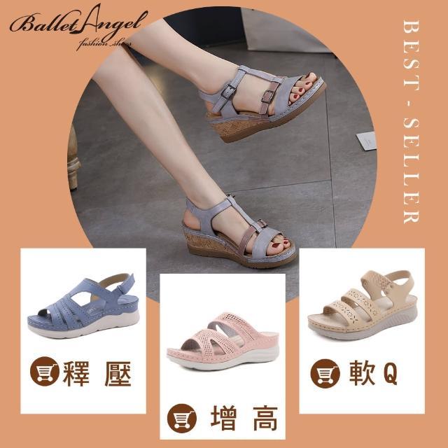 【BalletAngel】涼鞋 耀眼新作輕量厚底增高休閒涼拖鞋(多款任選)