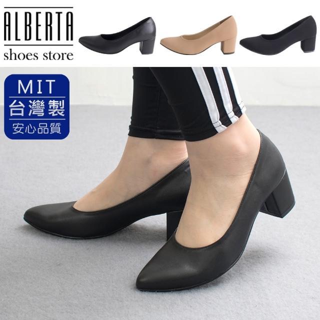 【Alberta】MIT台灣製 5cm跟鞋 優雅氣質百搭簡約 皮革/絨面尖頭粗跟鞋 OL上班族