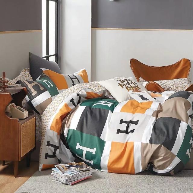 【情定巴黎】200織精梳純棉全鋪棉厚包組超值1+1組-床包高度35cm(雙人-贈專用洗滌袋)