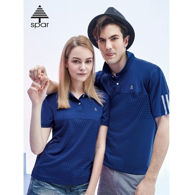 【SPAR】三角洞洞吸排女版短袖POLO衫(S217214深藍色)