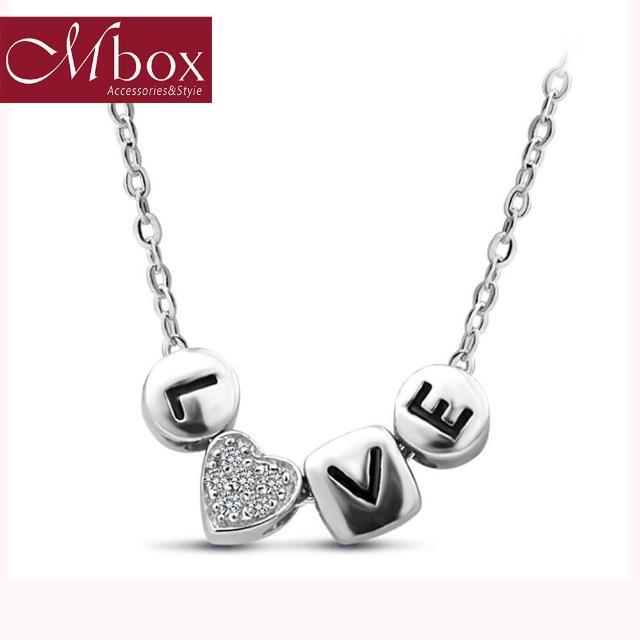 【Mbox】項鍊 說愛 採用925銀/愛心吊墜飾品(純銀)