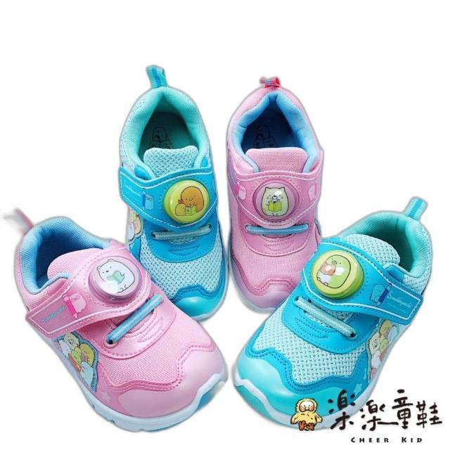 【樂樂童鞋】台灣製角落生物電燈運動鞋-B019-2(女童鞋 男童鞋 運動鞋 布鞋 休閒鞋)