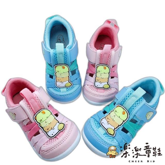 【樂樂童鞋】台灣製角落生物寶寶鞋-B017-2(女童鞋 男童鞋 寶寶鞋 學步鞋 休閒鞋)