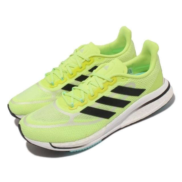 【adidas 愛迪達】慢跑鞋 Supernova + M 運動 男鞋 海外限定 愛迪達 輕量 透氣 避震 路跑 黃 白(FX6650)