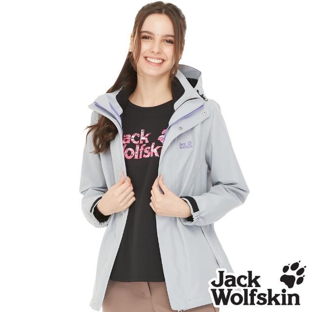 【Jack wolfskin 飛狼】女 Air Wolf 防風防水透氣外套 單件式(淺灰)