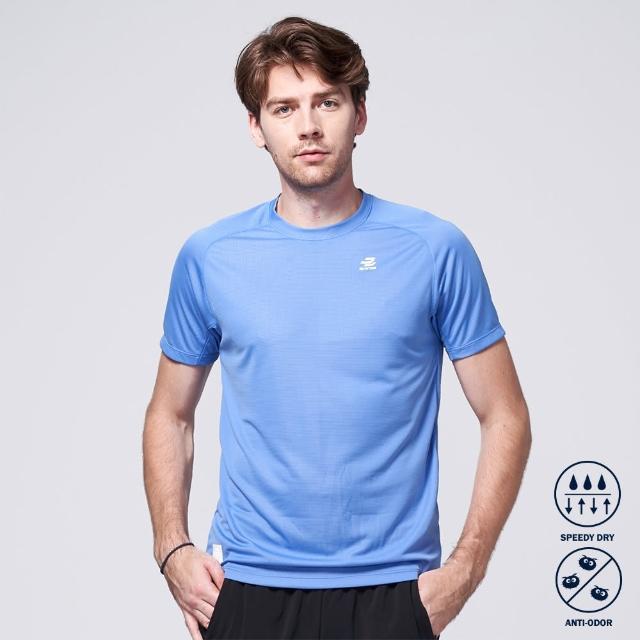 【BATIS 巴帝斯】抗菌素色運動短袖上衣 - 男 - 兩色(淺藍 淺灰)