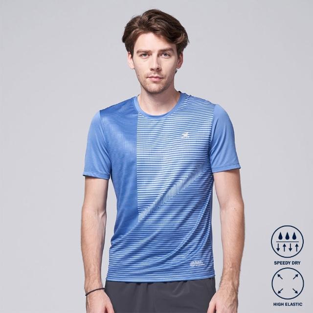 【BATIS 巴帝斯】吸濕排汗數位印花運動短袖上衣 - 男 - 兩色(灰藍 黑)