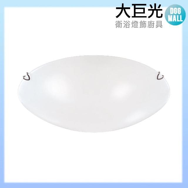 【大巨光】簡約風E27 5燈 吸頂燈-中(LW-10-3475)