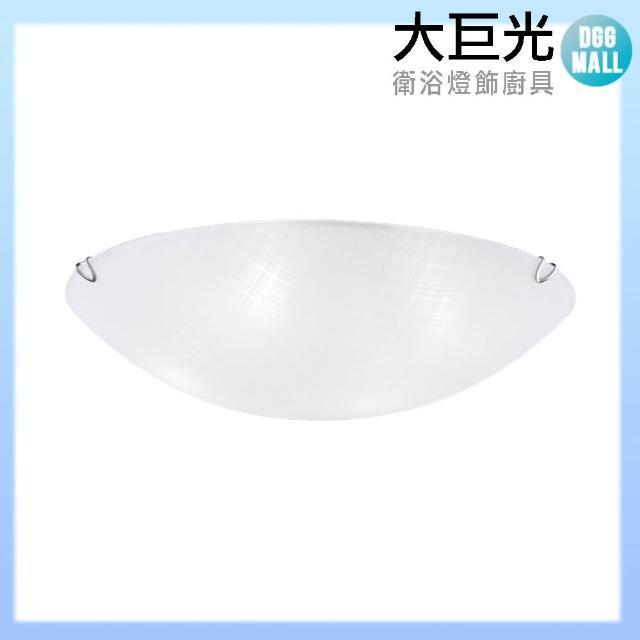 【大巨光】簡約風E27 3燈 吸頂燈-中(LW-10-3478)
