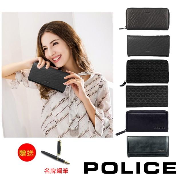 【POLICE】限量1折 義大利潮牌 頂級小牛皮長夾 全新專櫃展示品(贈送名牌鋼筆)