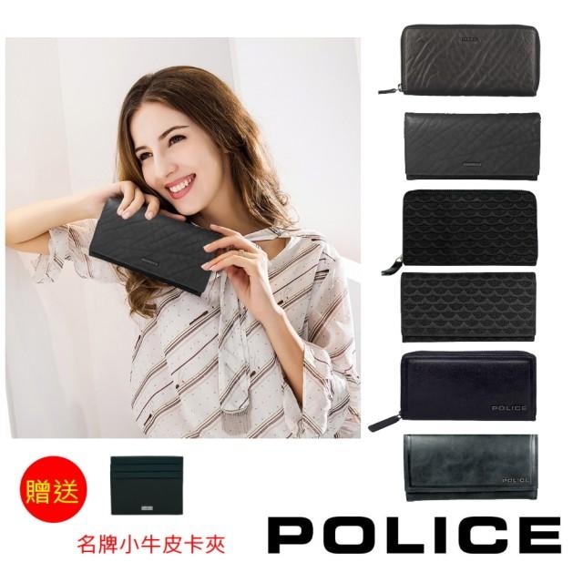 【POLICE】限量1折 義大利潮牌 頂級小牛皮長夾 全新專櫃展示品(贈送名牌小牛皮卡夾)