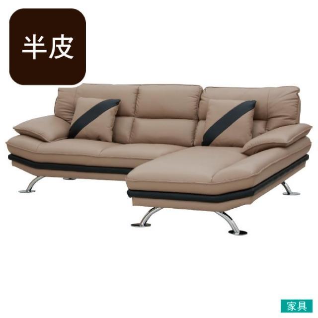 【NITORI 宜得利家居】◎半皮L型左躺椅沙發 LOZO4 MO(L型沙發 角落沙發 躺椅沙發)