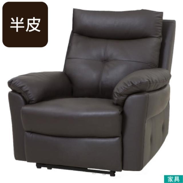 【NITORI 宜得利家居】◎半皮1人用電動可躺式沙發 MEGA DBR(沙發 電動沙發)